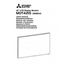 Mitsubishi Electric MDT421S LCD panel (without a tuner) 42 inch
