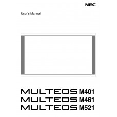 NEC MULTEOS M401 LCD panel (without a tuner) 40 inch